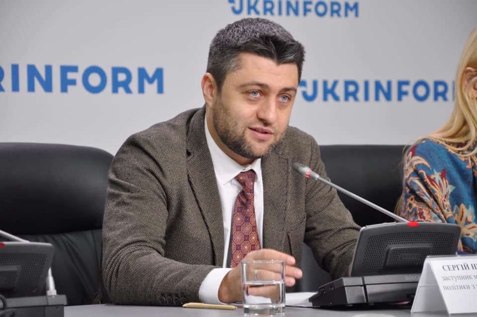 Сергій Ніжинський