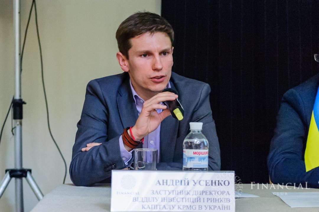 Андрій Усенко