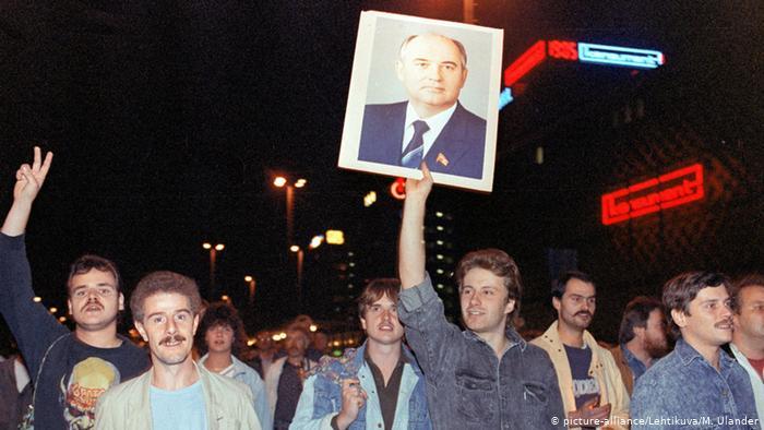 В об'єднаній Німеччині Горбачова