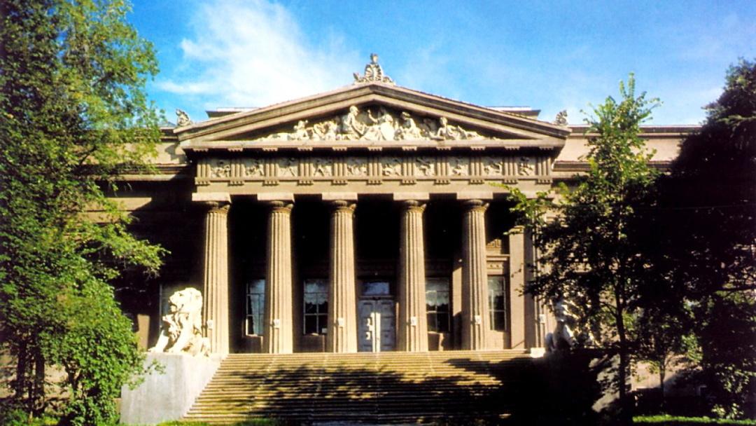 Нині – Національний художній музей України