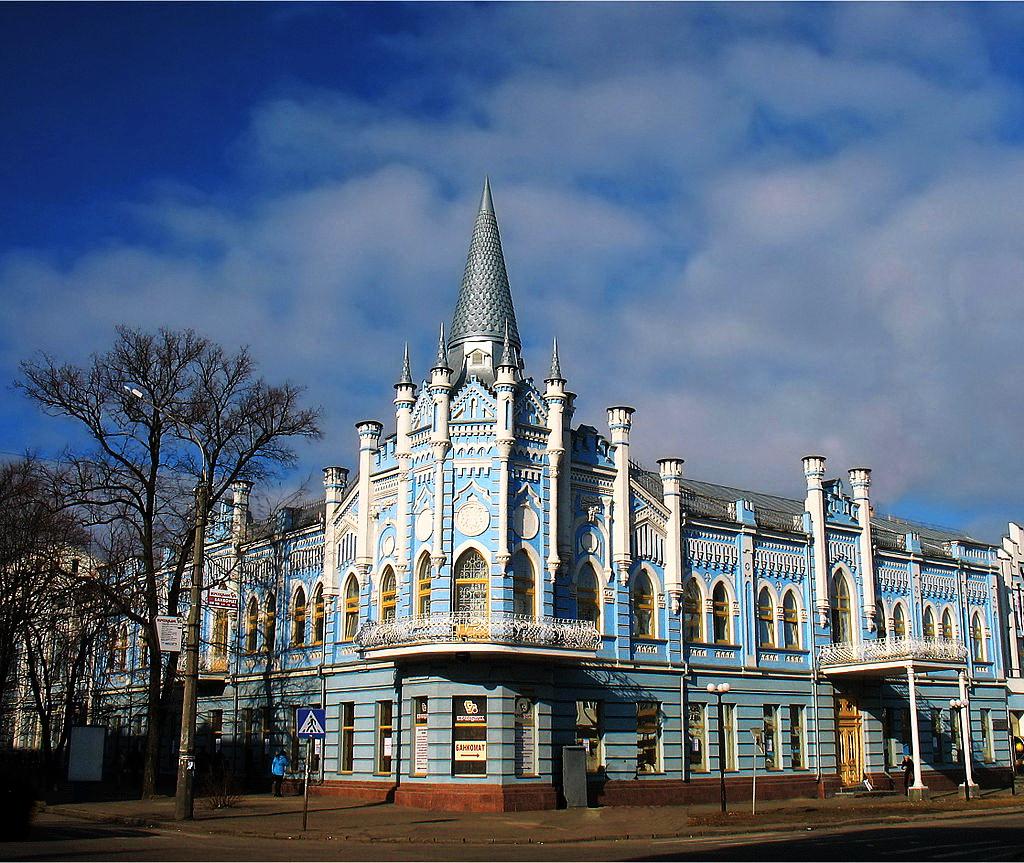 Блакитний палац, збудований Владиславом Городецьким, Черкаси