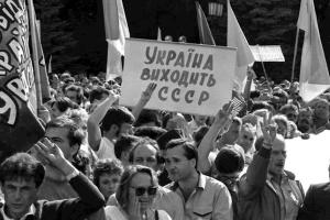 Референдум 1-12-1991: що тоді говорили і думали про Україну в Москві