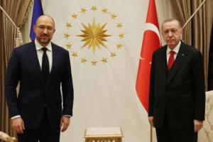 Chmygal : la Turquie est l'un des principaux partenaires commerciaux de l'Ukraine