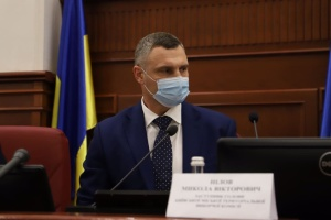 Kyjiw: 1374 neue Corona-Fälle, 26 Menschen gestorben