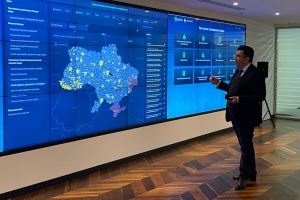 В Україні запустили вебресурс, який інформує про стан нацбезпеки в регіонах - РНБО