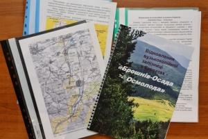 На Ивано-Франковщине хотят восстановить старую горную узкоколейку