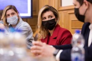 По инициативе Зеленской в «Дії» будет раздел для незащищенных групп населения