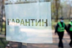 Украина вышла из усиленного карантина