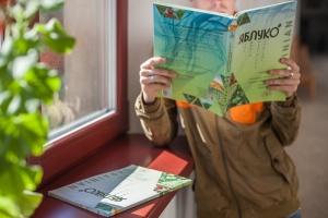 Освітяни діаспори на вебінарі розкажуть про новий підручник з української як іноземної