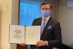 В Украину передали уникальный документ — аутентичную копию Брест-Литовского договора