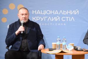 Публіцист Дорошенко: Ми не маємо виразного культурного обличчя для світу