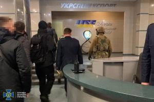 Держзрада і $100 мільйонів збитків: СБУ розповіла про слідчі дії в Укроборонпромі