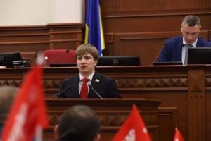 Київрада обрала нового секретаря