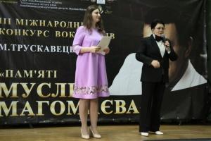 В Трускавце - международный конкурс вокалистов памяти Муслима Магомаева