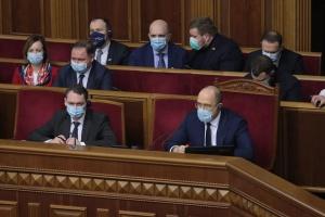 Шмыгаль допускает, что усиления карантина в декабре не будет