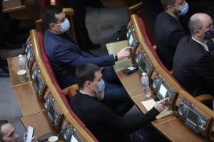 Рада приняла закон о поддержке бизнеса на период карантина