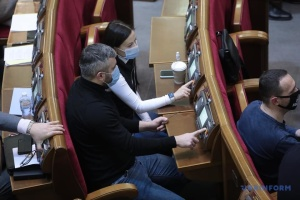 Le Parlement adopte une loi sur le soutien aux entreprises à cause du confinement