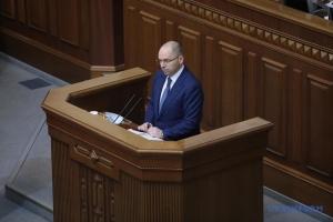 Рада у п'ятницю заслухає звіт Степанова