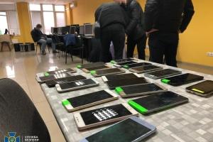 У Києві ділки видурили через криптогаманці понад $3 мільйони