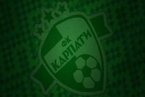 У футбольного клуба «Карпаты» будет новая база