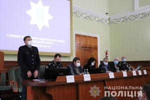 Поліцію Харківщини очолив Андрій Рубель