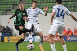 Букмекери дали прогноз на матч «Динамо» - «Ференцварош» в Лізі чемпіонів УЄФА