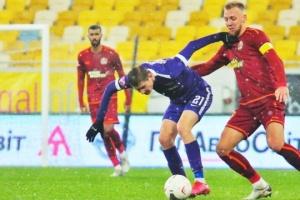 «Львов» и «Ингулец» сыграли вничью стартовый матч 12 тура УПЛ