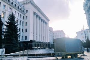 Рада з підприємництва планує за місяць представити перший пакет пропозицій - ОП