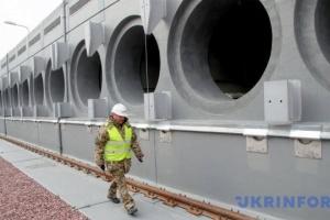 Чорнобильській АЕС схвалили видачу ліцензії на сховище ядерного палива