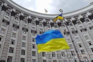Правительство утвердило независимого аудитора для проверки отчетности Нафтогаза