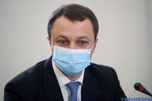 Штрафы за отказ обслуживать на украинском начнут действовать с 2022 года - Креминь