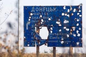 Под Широкино оккупанты стреляли из противотанковых гранатометов