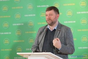 Корнієнко розповів про «домашні завдання» до кінця сесії Ради