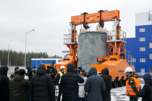 У Чорнобильській зоні відкрили перший пусковий комплекс ЦСВЯП - Енергоатом