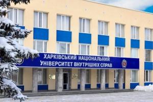 Танці з росіянином: у харківському виші запевняють, що на відео у ТikTok — не їхні курсантки