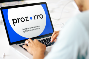 Система Prozorro визначила ТОП-5 найкращих закупівель грудня