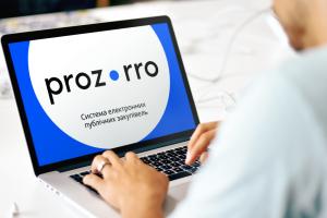 Закупівлі у Prozorro: Україна за рік заощадила ₴ 2,9 мільярда