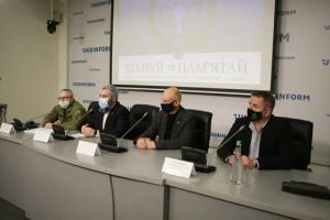 Начало в Украине церемониала памяти погибших героев «Шануй та Пам'ятай»