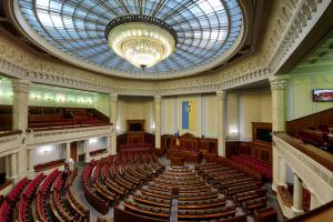 Rada przyjęła Ustawę o certyfikacji Ukrenergo