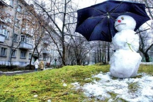 Українців попереджають про ожеледицю,мокрий сніг і дощ