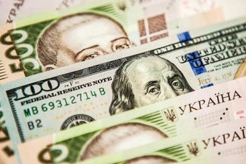 Narodowy Bank Ukrainy wzmocnił hrywnę o 13 kopiejek