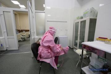 Ukraine reports 13,141 new COVID-19 cases