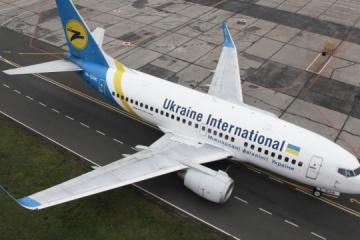 UIA lanza un vuelo Kyiv-Delhi