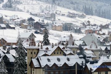 Bukovel resort plans to open ski season in early December despite pandemic