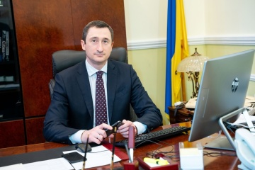 Ukraine to chair EU Strategy for the Danube Region