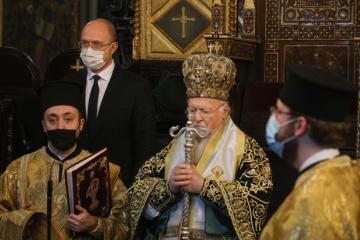Schmyhal trifft sich mit Ökumenischen Patriarchen von Konstantinopel Bartholomaios I.