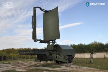 Ukrainian army gets new radar system