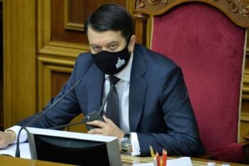 Dmytro Razumkov demande l'avis de la Commission de Venise sur la situation autour de la Cour constitutionnelle