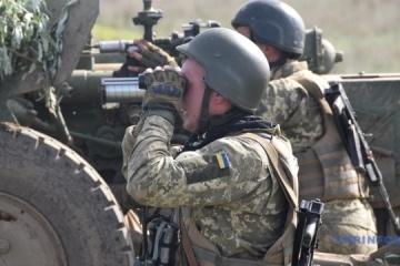 Militares ucranianos participarán en 22 ejercicios multinacionales el próximo año