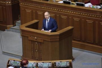 Die Ukraine wird russischen Impfstoff Sputnik V nicht kaufen, solange Tests nicht abgeschlossen sind - Gesundheitsministerium